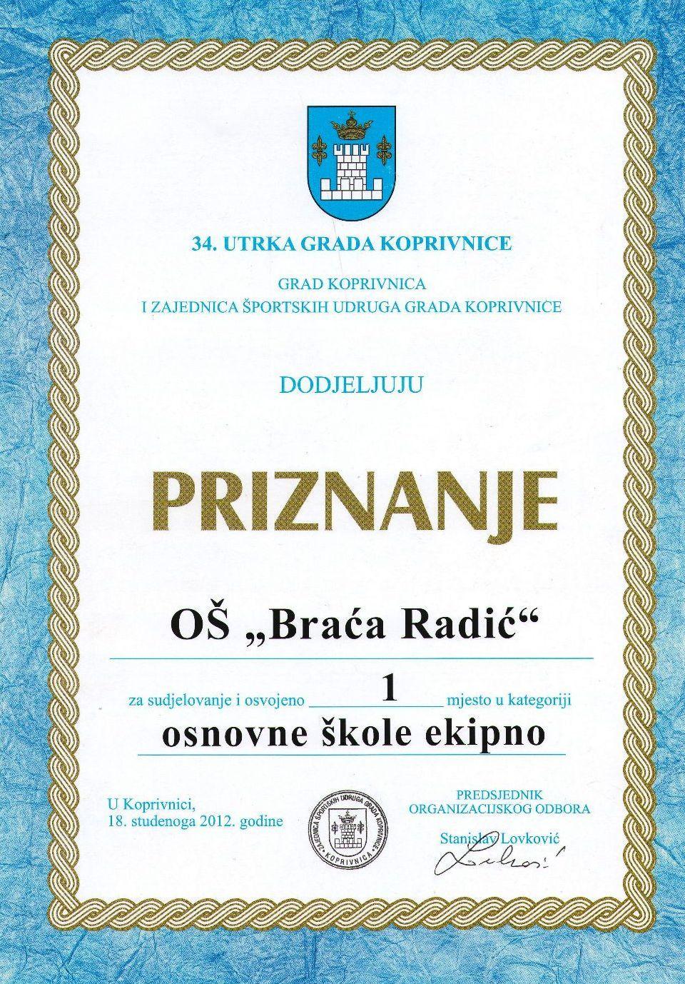 """Osnovna škola """"Braća Radić"""" Koprivnica"""